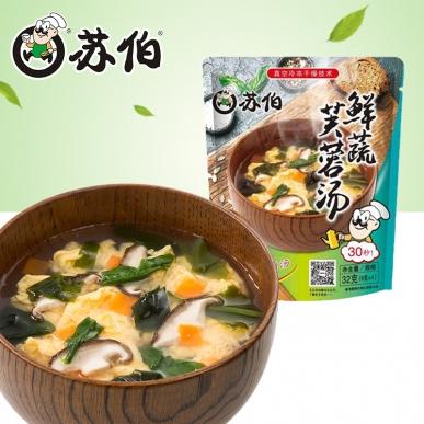 北京鲜蔬速食汤