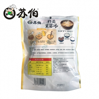 http://www.subofood.com/data/images/product/thumb_20190427115806_745.jpg