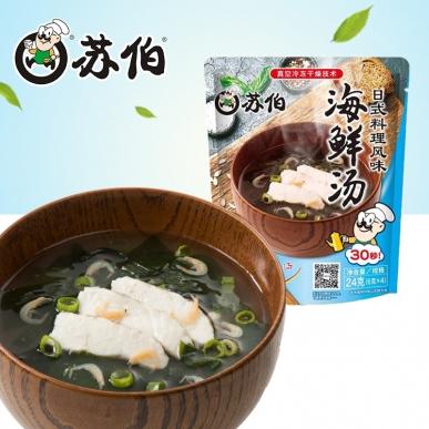 鱼鲜鲜速食汤