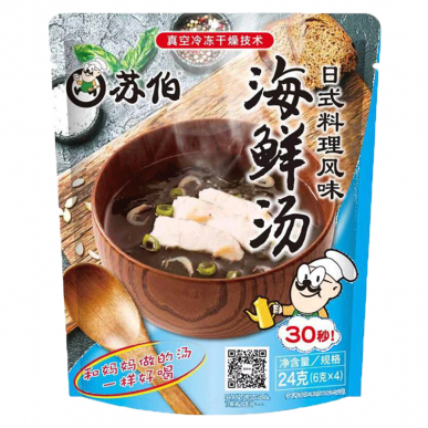 http://www.subofood.com/data/images/product/thumb_20190427133139_832.png
