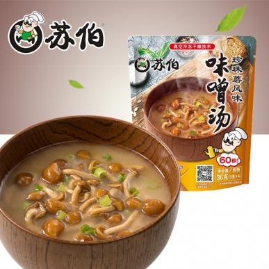 珍珠蘑速食汤