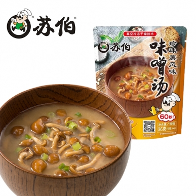 http://www.subofood.com/data/images/product/thumb_20190427140718_145.jpg