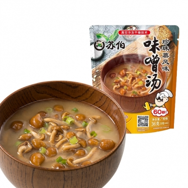 http://www.subofood.com/data/images/product/thumb_20190427140719_319.jpg