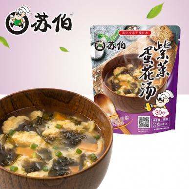 紫菜蛋花汤速食汤