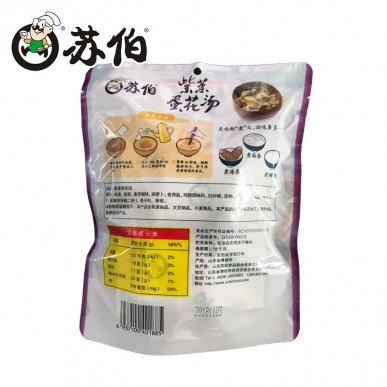 http://www.subofood.com/data/images/product/thumb_20190427140933_524.jpg