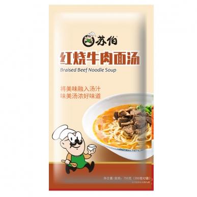 上海红烧牛肉汤面