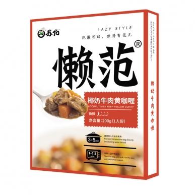 上海椰奶牛肉咖喱