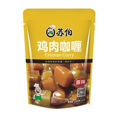 上海新版鸡肉咖喱