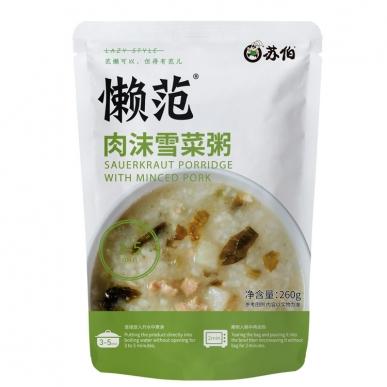 肉沫雪菜粥