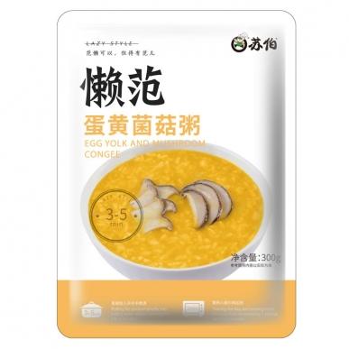蛋黄菌菇粥