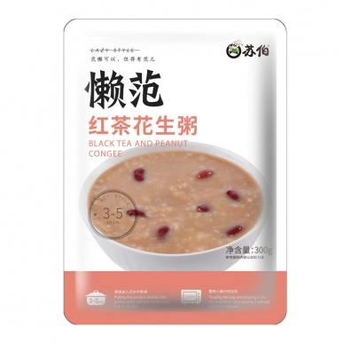 红茶花生粥