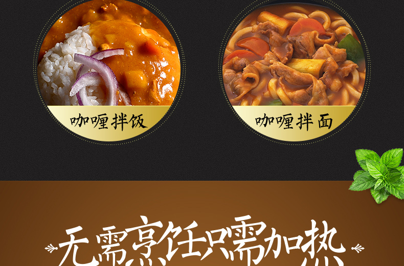 速食JBO竞博 官网